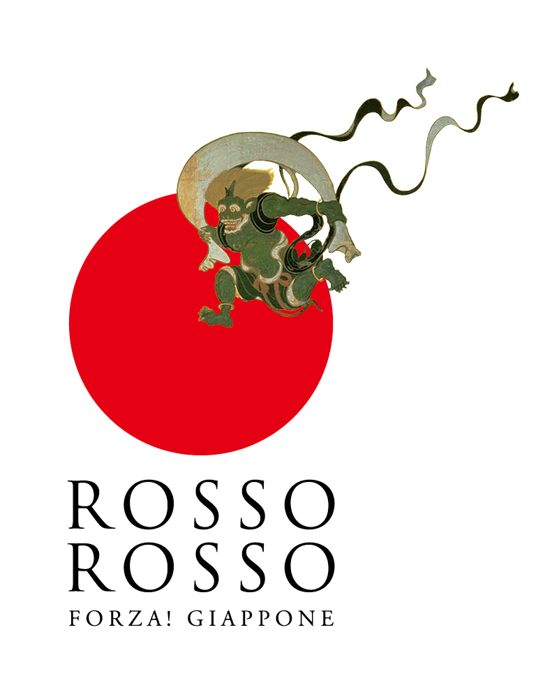ROSSO ROSSOロゴ