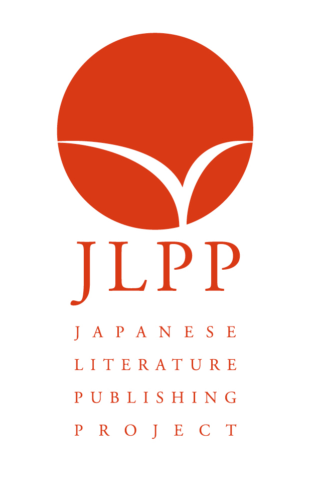 Japanese Literature Publishing Project
